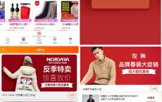微擎 老虎微信淘宝客6合1至尊版v6.0.65+团队合伙人系统