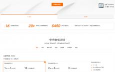 0撸1年阿里云国际香港ECS