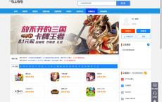 虚拟商品帐号交易平台源码_支持个人二维码收款