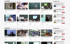 【帝国CMS】价值400元的在线教学视频网站模板整站源码/带手机版/火车头采集