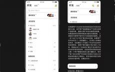 最新ONE兔v3.0版/婚恋/交友/社交APP/原生手端源码