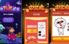 H5小游戏管理平台方便商家活动操作运作