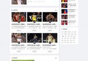 响应式NBA体育赛事新闻资讯网站源码 (自适应手机移动端) 织梦dedecms模板