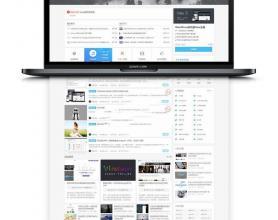 【VieuV4.5主题】WP响应式博客资讯自媒体博客模板去授权版