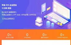 最新分发系统源码_对接了码支付全新UI-APP分发系统网站源码_APP分发平台开源版