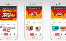 朋友圈红包系统源码下载 微商家广告 自媒体本地方站运营公众号金币变现新微信营销推广模式