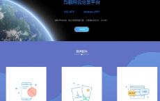 最新更新UI(码支付+WX扫码)app分发平台源码下载 自动发货无需等待