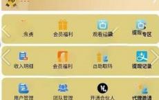 千月蓝月影视app源码_详细文档安装说明_影视程序+直播+小说+修复支付接口