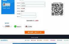最新阿洋7.0个人发卡网全开源解密版_集成了码支付和轻云支付接口源码