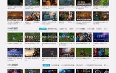 新款92game高仿7k7k英雄联盟LOL游戏视频网站源码 也可做王者荣耀视频资讯站帝国CMS内核制作